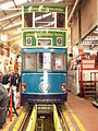 Vintage tram at the Wirral Bus & Tram Show - DSC03314.JPG