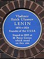 Vladimir Ilyich Lenin 1870-1924 founder of the U.S.S.R. stayed in 1905 at 16 Percy Circus which stood on this site.jpg