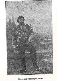 Vojvoda Krsta Kovačević–Preševski.jpg