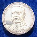 WWI German Silver Medal East Prussia 1914. Obverse.jpg