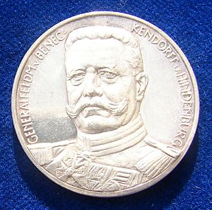 Battle of Tannenberg - German Silver medallion liberation of East Prussia 1914 by Paul von Beneckendorff und von Hindenburg. Obverse