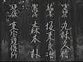 Wagtail Tune 1951.jpg