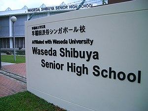 Japanese expatriates in Singapore - Waseda Shibuya Senior High School in Singapore