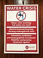 Water crisis warning - Wikimania Hackathon 2018 - Cape Town.jpg