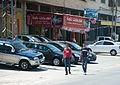 West Bank-22.jpg