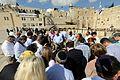 Western Wall In Old City Of Jerusalem (29460807344).jpg