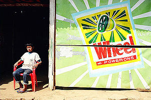 Wheel Detergent ad in rural Nepal area.