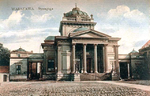 Great Synagogue 1910s