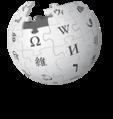 Wikipedia-chhhattisgarhi-logo.png