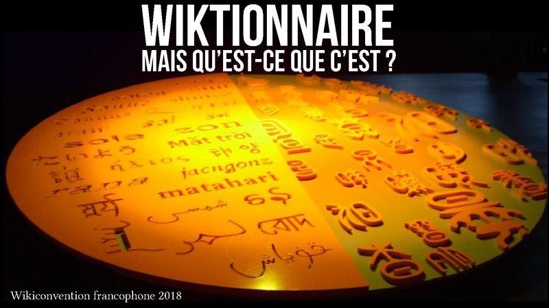 File:Wiktionnaire Wikiconvention 2018.pdf