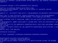 Windows XP ręczny zrzut awaryjny.png