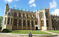 Windsor Castle, 2015-05-04.jpg