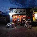 Winkel - Su Tomesen (49181423453).jpg
