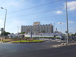 Wolfson Hospital Holon.jpg
