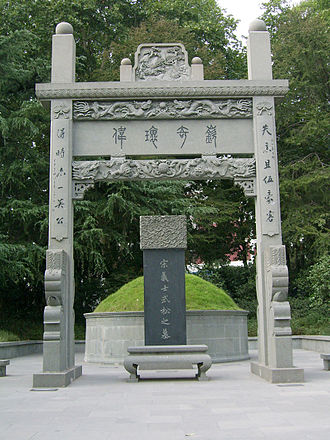 Wu Song - Wu Song tomb