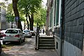 Wuppertal - Friedrich-Engels-Allee 215 03 ies.jpg