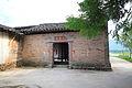Wuyishan Wufu 2012.08.24 15-02-39.jpg