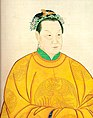X Ming Dynasty Empress Ma of Taizu.JPG