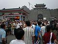 Xian arrivals terminal (2670110007).jpg