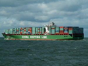 Xin Qing Dao p4, leaving Port of Rotterdam, Holland 10-Aug-2005.jpg