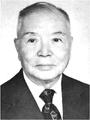 Yang Liang-kung.png
