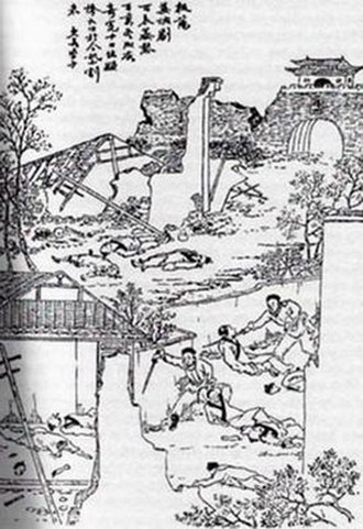 Dorgon - A late Qing dynasty woodblock print representing the Yangzhou massacre of May 1645. Dorgon's brother, Dodo, ordered this massacre to scare other southern Chinese cities into submission. By the late 19th century, the massacre was used by anti-Qing revolutionaries to arouse anti-Manchu sentiment among the Han Chinese population.