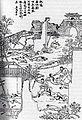 Yangzhou massacre.jpg