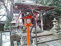 Yasui Kompira-gû - Yasui Ten'man-gû.jpg