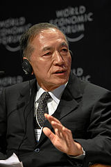 Yasuo Hayashi - World Economic Forum Annual Meeting Davos 2009.jpg