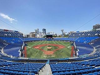Yokohama Stadium Stadium in Yokohama, Japan
