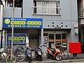 Yokohama Nakadori Post office.jpg