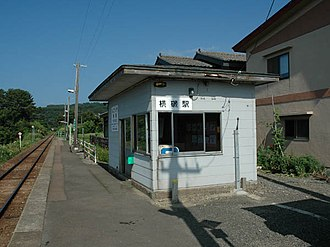 Yokoiso Station - Yokoiso Station in August 2005