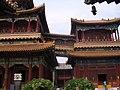 Yonghegong Beijing (2).jpg