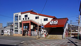 Yorii Station - The south entrance in February 2017