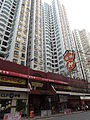 Yue Man Centre.JPG