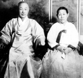 Yun Bo-seon's parents-01.PNG
