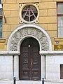 Zgrada Trgovačke akademije 4.jpg