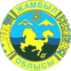 Coat of arms of Jambyl Province