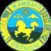 Blazono de Jambyl Region