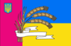 Flag of Zhashkivskyi Raion