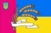 Hiệu kỳ của Huyện Zhashkivi
