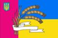 Zhashkivskiy rayon prapor.png