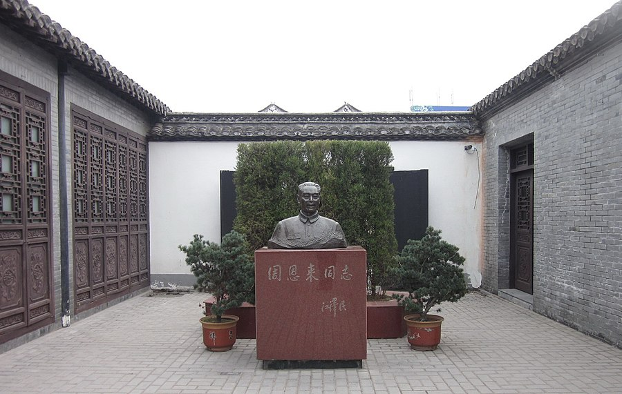 Former Residence of Zhou Enlai (Huai'an)