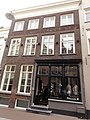 's-Hertogenbosch Rijksmonument 21680 Kolperstraat 3.JPG