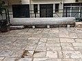 Μεταμόρφωση Σωτήρος (Σωτείρα του Κοττάκη), Πλάκα - panoramio (2).jpg