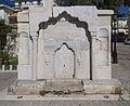Οθωμανική Κρήνη Χαλκίδα 2610.jpg