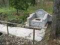 Австрийська кирниця - panoramio.jpg
