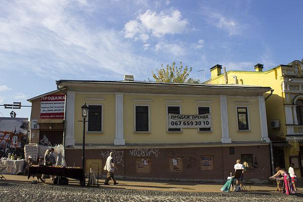 Будинок житловий на Андріївському узвозі, 10а (місто Київ), © Микола Сарапулов, CC-BY-SA 4.0