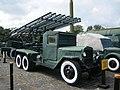 """БМ-13 """"Катюша"""", Площадка військової техніки.JPG"""