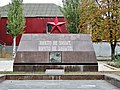 Братська могила партизан із загону І. Чапліна (Бахмут).jpg